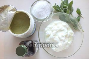 Для приготовления нам понадобятся следующие ингредиенты: натуральный йогурт 6%, сахарная пудра, мята, ванильный экстракт и тайваньский или японский порошковый зелёный чай.