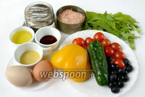 Для салата нам нужны следующие ингредиенты: салатные листья (латук, романо, «Бостон», айсберг, крупная руккола или др — на выбор), консервированный тунец, помидоры черри, сладкий перец, огурец, вареные яйца, филе анчоусов в маринаде или масле, чёрные оливки (маслины), оливковое масло, бальзамический уксус, дижонская горчица, соль, перец.