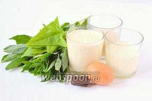 Для приготовления мятного мороженого с шоколадом нам понадобится молоко, жирные сливки, сахар, мята, шпинат, яйца, шоколад.