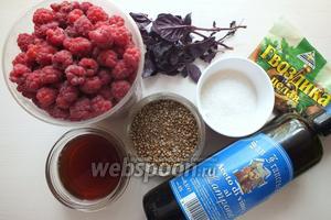 Для приготовления нам потребуются следующие ингредиенты: малина свежая, сахар, крахмал, малиновое вино, малиновый уксус, фиолетовый базилик, зёрна кориандра и гвоздика.
