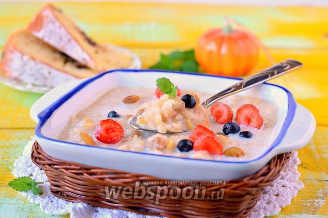 Фото Молочная рисовая каша с тыквой и орехами в мультиварке