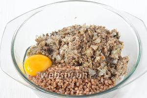Соединить грибную смесь, 7 столовых ложек гречневой каши, яйцо. Посолить и поперчить.