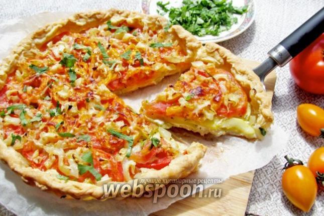 Фото Овощной пирог на слоёном тесте