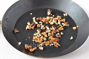 Орехи порезать и прогреть на раскаленной сковородке 20 секунд.