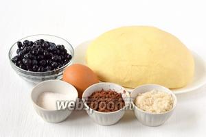 Для приготовления блюда нам понадобится  сдобное дрожжевое тесто , черника, яйцо, ванильный сахар, какао, сахар.