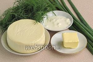Для приготовления начинки нужно взять сыр сулугуни (42–45%), сметану, зелёный лук и укроп. Для смазки пирога взять сливочное масло.