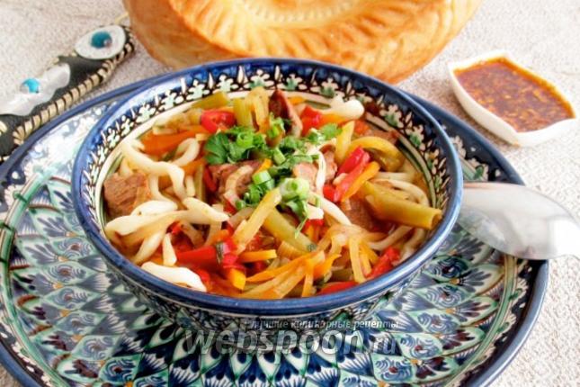 лагман уйгурский рецепт приготовления от сталика ханкишиева