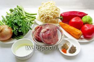 Для приготовления лагмана нам потребуются такие продукты: лапша тянутая, домашнего приготовления, мясо говядины, лук репчатый, лук зелёный, перец дунганский, редька зелёная, морковь, стручковая фасоль, чесночные стрелки или джусай, помидоры, зелень, растительное масло, специи.