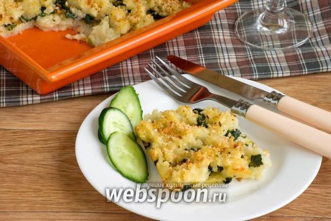 Фото Картофельная запеканка со шпинатом