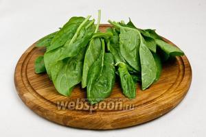Листья шпината помыть и удалить подпорченные листики, если есть такие.