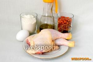 Для приготовления курицы с арахисовой корочкой возьмём куриные окорочка, арахис, муку, яйцо, чёрный кунжут, оливковое масло, соль, перец по вкусу.