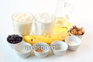 Для приготовления бананового кекса с черникой нам понадобится мука, вода, бананы, орехи, сахар, соль, разрыхлитель, черника, мускатный орех, лимонная кислота.