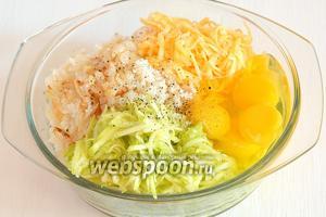 Соединить рис, лук, кабачки, яйца, натёртый сыр. Посолить и поперчить.