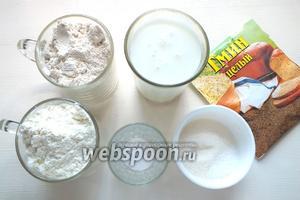 Для приготовления нам понадобятся следующие ингредиенты: мука пшеничная высшего сорта, мука пшеничная цельнозерновая, кефир, соль, сахар, сода и семена тмина.