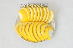 Один лимон нарезаете дольками.