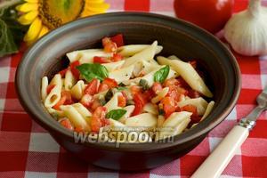 Пенне с помидорами и каперсами