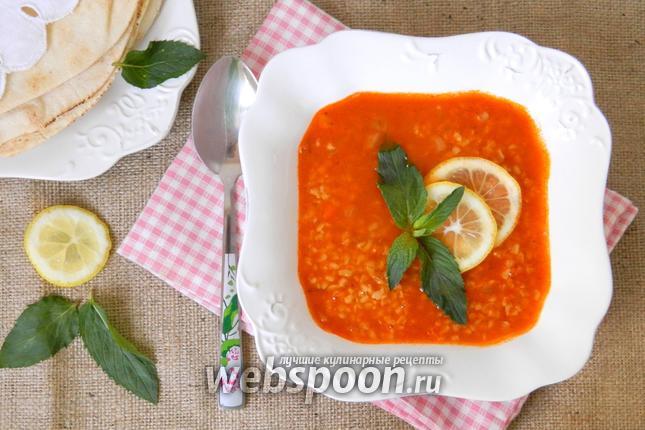 Фото Суп из чечевицы и булгура
