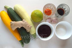 Для приготовления салата понадобятся следующие ингредиенты: молодые кабачки, лайм, корень имбиря, крепкий соевый соус, чеснок, сахар, острый соус чили и тёмное кунжутное масло.