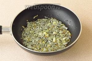 Обжарить лук в растительном масле до лёгкого подрумянивания.