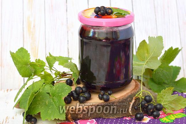 Фото Варенье из чёрной смородины