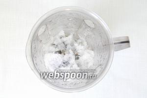 В блендере на медленной скорости взбиваем кубики льда в крошку.