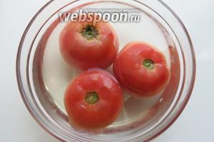 С томатов снимаем кожицу, предварительно залив их кипятком.