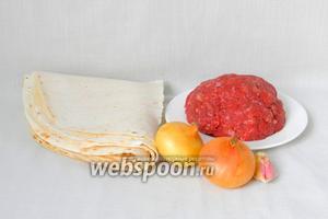 Для приготовления ленивых чебуреков возьмём армянский тонкий лаваш, фарш говяжий, лук репчатый, чеснок, соль и перец по вкусу, воду, подсолнечное масло для обжарки.