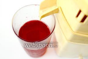 Отжимаем из смородины сок с помощью соковыжималки или вручную. Выжимки не выбрасываем, на них можно сварить великолепный кисель.