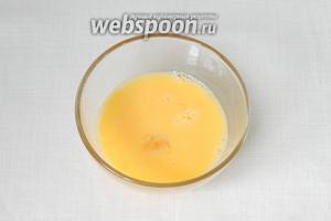Взболтать белок и одно яйцо вместе (желток нам ещё пригодится).