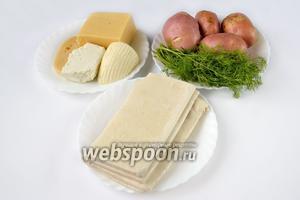 Для приготовления пирога нам понадобится готовое слоёное тесто, картофель, разные виды сыра и творог, зелень укропа, сливочное масло и соль.