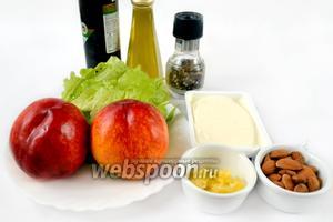 Для салата нам понадобятся следующие ингредиенты: нектарины, миндаль, зелёный салат, сливочный творожный сыр, миндальное масло, бальзамический уксус, мёд и свежемолотый перец.