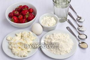 Основные ингредиенты: мука, творог, сметана, яйца, клубника, вода, желатин, сода, лимонная кислота, сахар и ванилин.