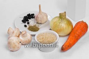 Основные ингредиенты: рис, лук, морковь, грибы, чеснок, подсолнечное масло, барбарис и французские травы.