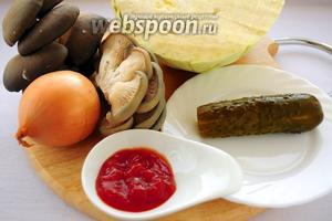 Для приготовления грибной солянки вам потребуются: капуста, грибы, лук, солёный огурец, кетчуп, вода, соль, сахар, растительное масло, лавровый лист и перец горошком.