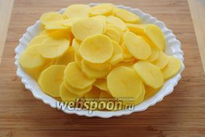 Картофель следует почистить и нарезать на тонкие ломтики (я использовала овощерезку).