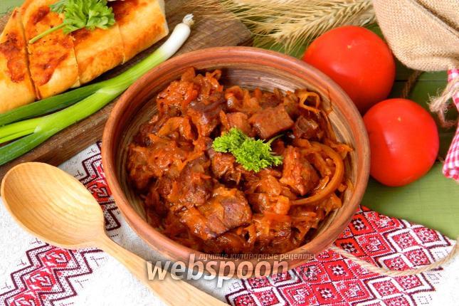 Фото Квашеная капуста с мясом
