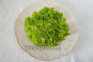 Листья салата вымыть. Просушить. Собираем салат. Листья салата порвать руками на малые куски. Разложить на дно блюда.