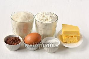 Для приготовления теста нам понадобится масло, мука, яйцо, разрыхлитель, сахар, какао.