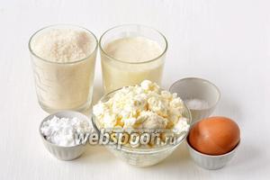 Для начинки нам потребуется творог, сахар, сметана, яйца, крахмал, ванильный сахар.