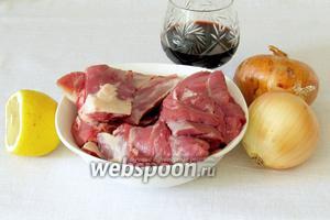 Для шашлыка нам потребуются: мясо баранины, мякоть и на косточке, лук репчатый, лимон, вино, соль, травы.