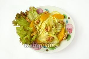 Укладываем кабачок вперемешку с апельсином, украшаем несколькими листьями салата, добавляем крупные кусочки грецкого ореха и всё поливаем соусом. Салат готов. Такие салаты не должны стоять, их употребляют сразу.