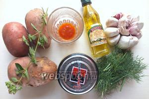 Для приготовления понадобятся следующие ингредиенты: молодой картофель, орегано, медовая горчица, свежий укроп, чеснок,оливковое масло и соль — по вкусу.