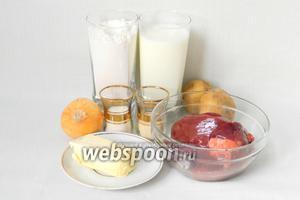 Для приготовления пирожков с картошкой и печенью возьмём муку, молоко, масло сливочное, соль по вкусу, сахар, дрожжи, картофель, печень, лук.
