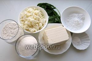 Для приготовления печенья возьмём мяту, творог, муку, крахмал, масло (можно маргарин), сахар.