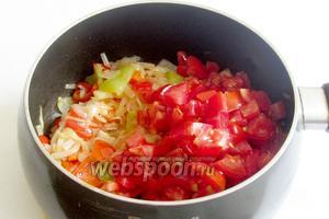 Через 5 минут самое время добавить помидоры. Если сока у них много, то постарайтесь его выпарить.
