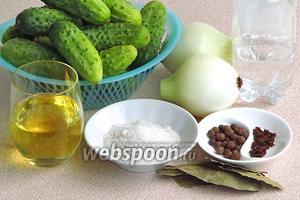 Для приготовления салата нужно взять свежие огурцы, репчатый лук, нерафинированное подсолнечное масло, уксус 9 % концентрации, душистый перец, бутоны гвоздики, лавровый лист и соль.