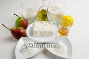 Для приготовления теста пирога нам нужно взять: творог (желательно мягкий), сахар, молоко, подсолнечное масло, муку, разрыхлитель, ванилин, соль. Для начинки взять: груши (у меня некрупные), коньяк, лимон, кардамон, корица молотая, кукурузный крахмал.