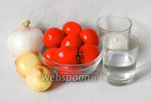 Для приготовления кетчупа возьмём помидоры, лук, уксус, сахар, красный перец, чёрный перец, соль.