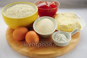 Для приготовления кростаты вам понадобятся: мука, сахар, соль, сливочное масло, яйца, крахмал, разрыхлитеть, ванилин и абрикосовый мармелад (джем).