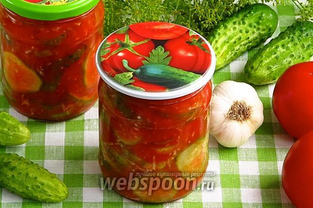 Фото Салат из огурцов в томатно-чесночной заливке